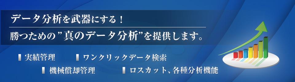 new_slide_01