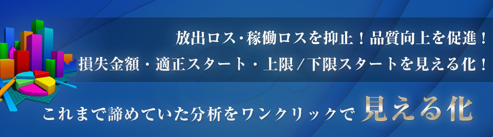 new_slide_02