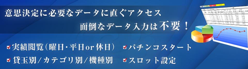 new_slide_03