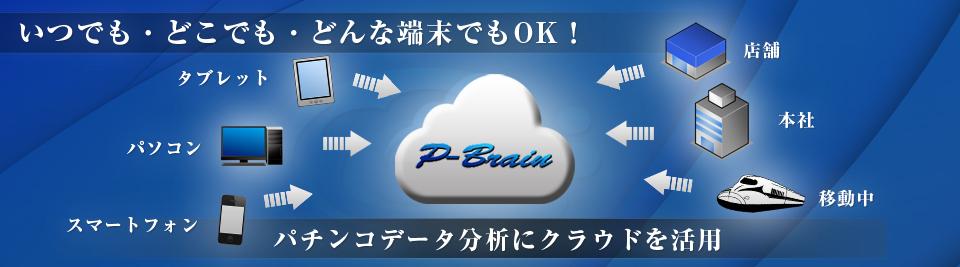 new_slide_04