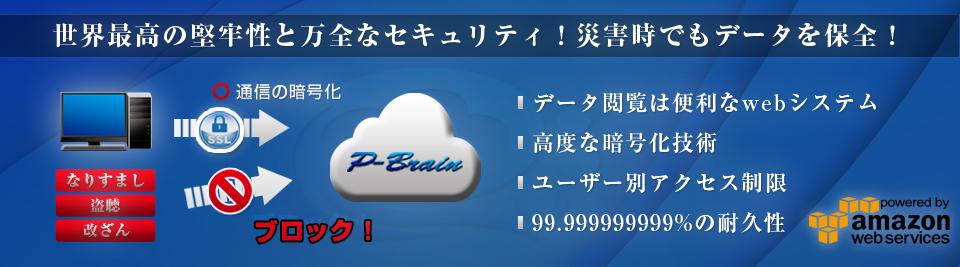 new_slide_05
